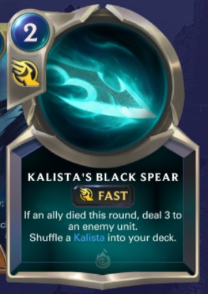 Shadow Isles - Kalista's Black Spear (champion spell)