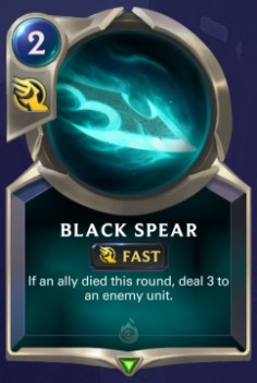 Shadow Isles - Black Spear
