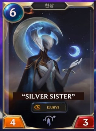 lor silver sister reveal